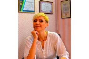 Сысоева Алена Владимировна